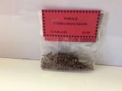 Cardamom Seeds (kardemumma) 0.4 oz.
